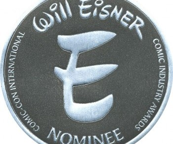 2015 Eisner Award Nominations